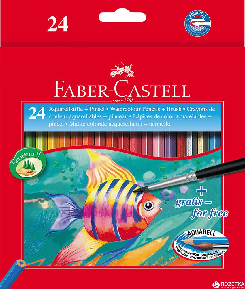 FABER CASTELL 24 WATERCOLOUR PENCILS