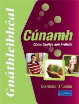 Cunamh Gnathleibheal (Ordinary Level)